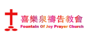 Fountain of Joy Prayer Church